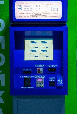 Терминал оплаты